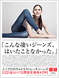 UNIQLO_USJ__2013-2-thumb_