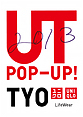 uniqlo-ut-pop-up-thumb