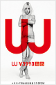 UNIQLO-UJ-2010-thumb