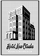 hotel_omote_thumb_2