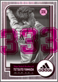 1119_adidas_A1poster_thumb_op
